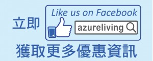 Azureliving Facebook