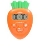 計時器 - 胡蘿蔔